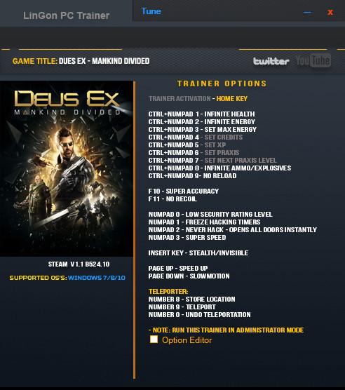 Deus Ex Trainer