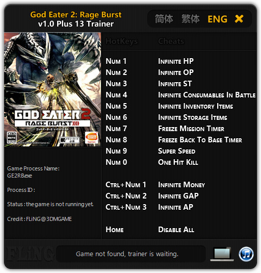 God Eater 2: Rage Burst - Trainer +13 v1.0 {FLiNG}