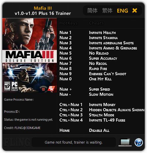 Mafia 3: Trainer (+16) [1.0