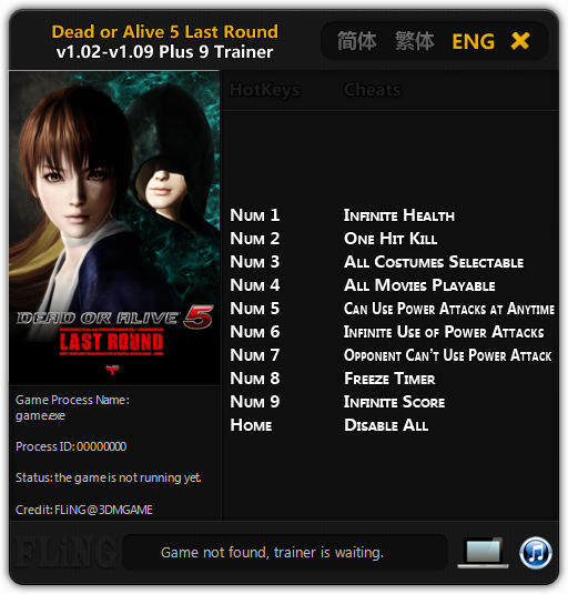 Dead or Alive 5 - Last Round: Trainer (+9) [1.02 - 1.09] {FLiNG}