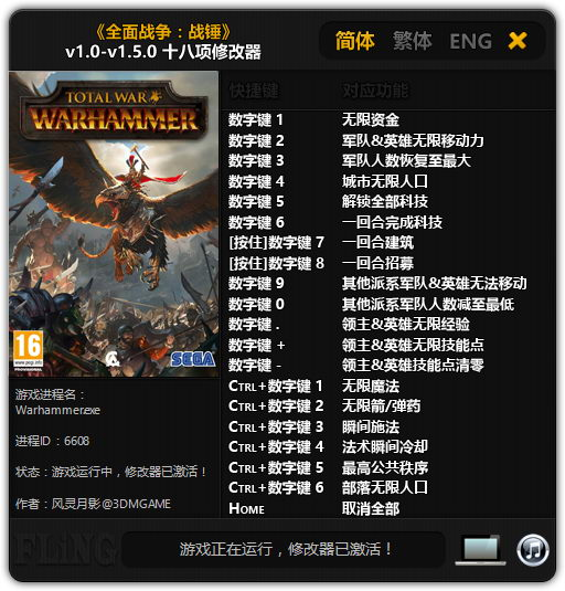 Total War: Warhammer: Trainer (+18) [1.0 - 1.5.0] {FLiNG}