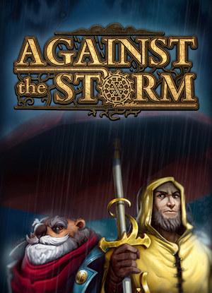 no mans sky update 1.71
