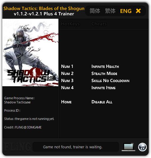 скачать трейнер для Shadow Warrior 2 - фото 3