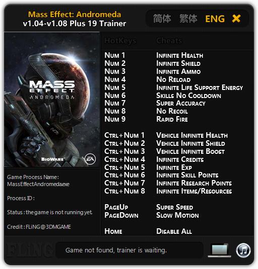 <b>Mass Effect</b>: <b>Andromeda</b> - Trainer +19 v1.04 - 1.08 {FLiNG ...