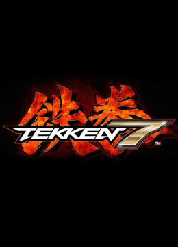 Tekken 7: Trainer (+9) [1.0] {FutureX}
