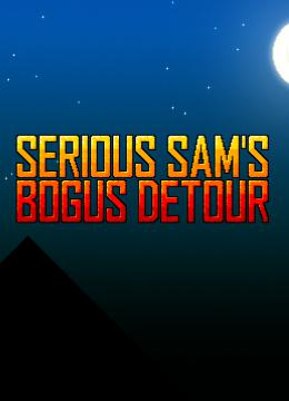 Serious Sam's Bogus Detour - Console Commands