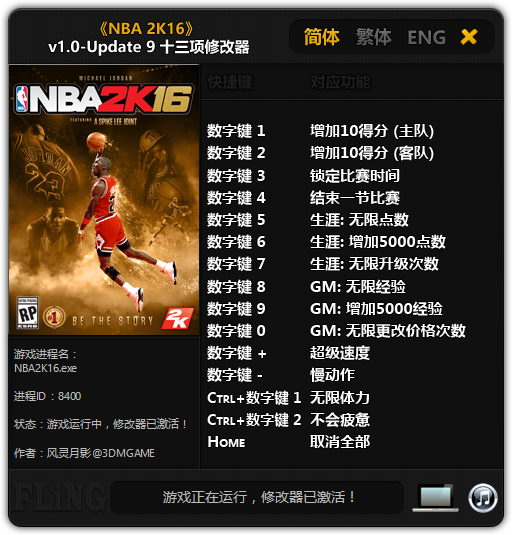 <b>Nba 2K17</b> Ps3 <b>Cheat Codes</b> - ▷ ▷ PowerMall