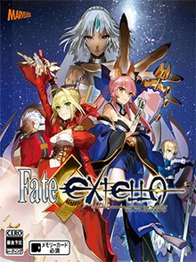 Fate/Extella: Trainer +10 {CheatHappens.com}