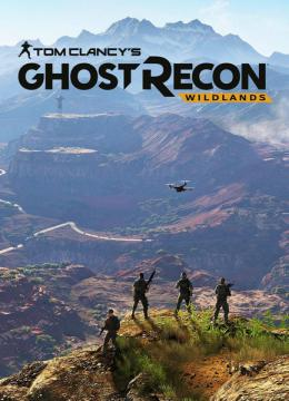 Tom Clancy´s Ghost Recon: Wildlands - Save Game (the map is opened, nothing done)