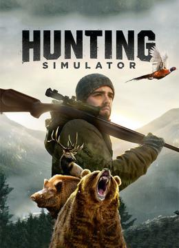Hunting Simulator: Trainer (+12) [1.0] {FutureX}