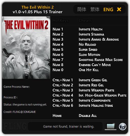 The Evil Within 2: Trainer +13 v1.0 {FLiNG}