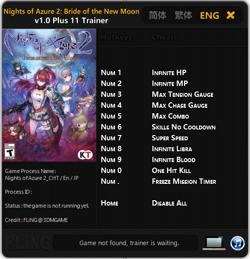 Nights of Azure 2: Bride of the New Moon - Trainer +11 v1.0 {FLiNG}