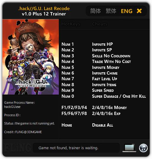 .hack//G.U. Last Recode - Trainer +12 v1.0 {FLiNG}