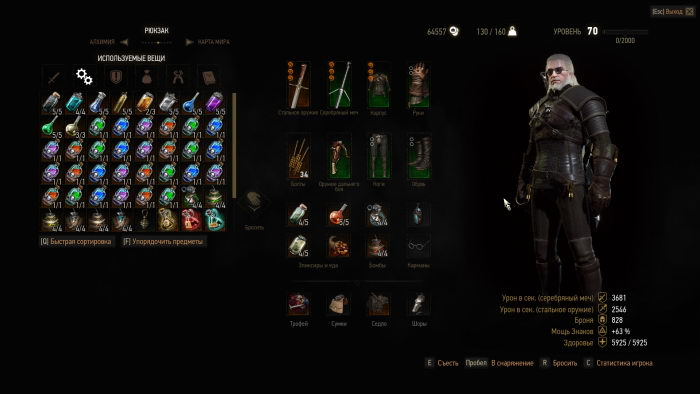 The Witcher 3: Wild Hunt: SaveGame (NG +, 70 lvl complete assembly, passing without cheats)