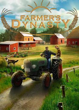 farmers dynasty beginner guide