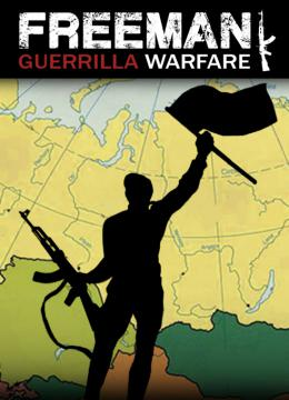 Freeman: Guerrilla Warfare - Trainer +7 v0.122 {MrAntiFun}