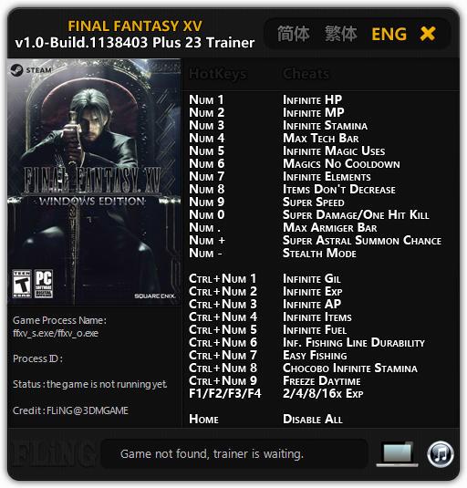 Final Fantasy XV: Trainer +23 v1 0 - Build 1138403 {FLiNG