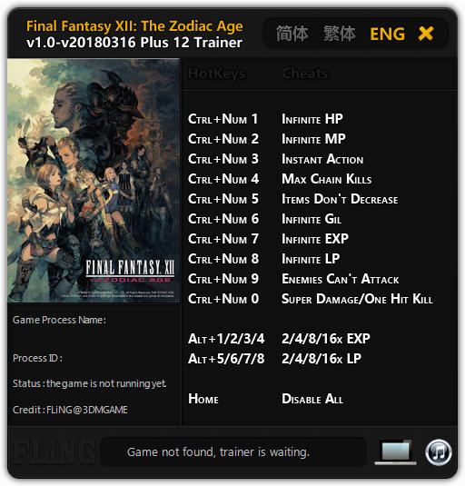 Final Fantasy XII: The Zodiac Age - Trainer +12 v1.0 - 2018.03.16 {FLiNG}