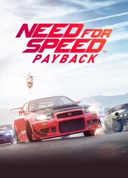 Need for Speed: Payback - Deluxe Edition: Save Game (The game done 100%, cops car)