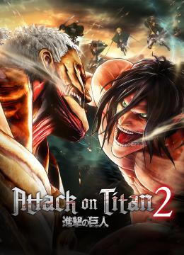 Attack on Titan 2: Trainer +21 v1.0-v20190705 {FLiNG}