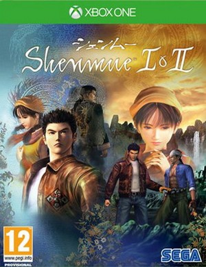 Shenmue 1 and 2: Trainer +7 (10.01.2018) {CheatHappens.com}