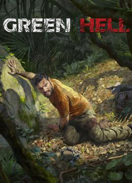 Green Hell: Trainer +16 v1.7.0 {CheatHappens.com}