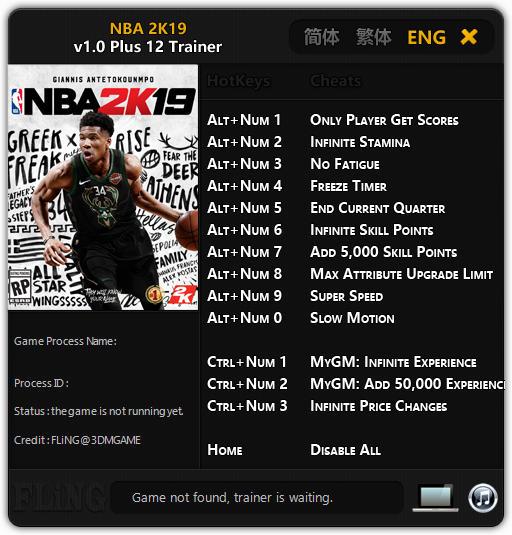 NBA 2K19: Trainer +12 v1.0 {FLiNG}