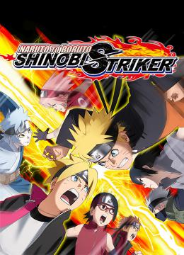 Naruto to Boruto: Shinobi Striker - Trainer +5 v1.03.20 {MrAntiFun}