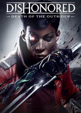 Dishonored: Death of the Outsider - Save Game (before the