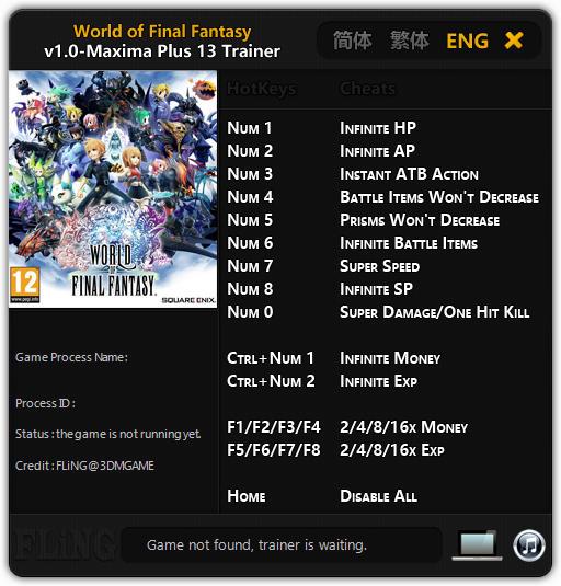 World of Final Fantasy: Trainer +13 v1.0 Maxima {FLiNG}