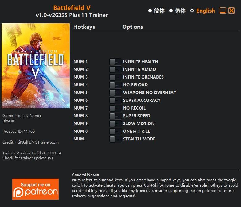 Battlefield 5: Trainer +11 v1.0 {FLiNG}