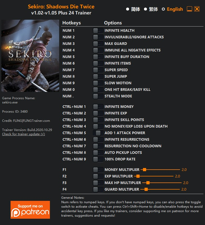 Sekiro: Shadows Die Twice - Trainer +24 v1.02-v1.05 {FLiNG}