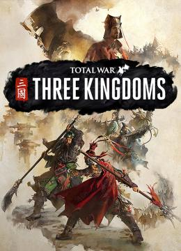 Total War: Three Kingdoms - Trainer +25 v1.0-v1.4.1 {FLiNG}