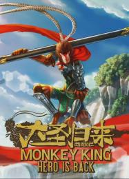 MONKEY KING: HERO IS BACK - Trainer +12 v1.0.1 {CheatHappens.com}