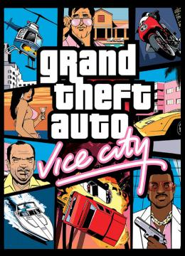 Grand Theft Auto: Vice City - Save Game (Cool weapons in the start)