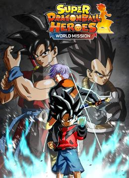 Super Dragon Ball Heroes: World Mission - Trainer +11 v1.0-v1.05 {FLiNG}
