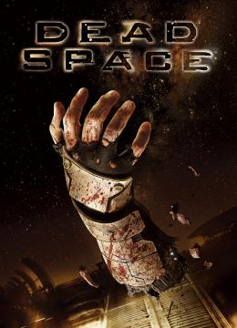 Dead Space: SaveGame (NG+, Costume 1 lvl)