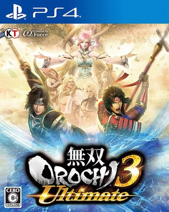 Warriors Orochi 4 Ultimate: Trainer +17 v1.0.0.7 {CheatHappens.com}