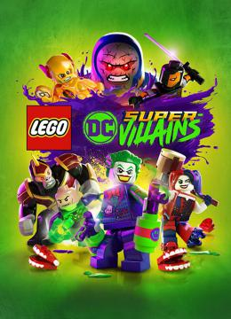 LEGO DC Super-Villains: SaveGame (The Game done 100%, all characters are open)