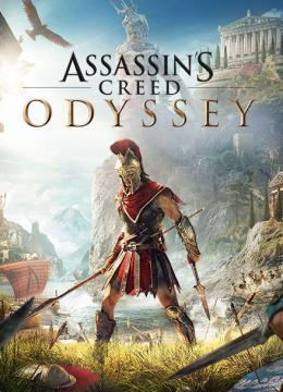 Assassin's Creed: Odyssey - Save Game (100%, For DLC)