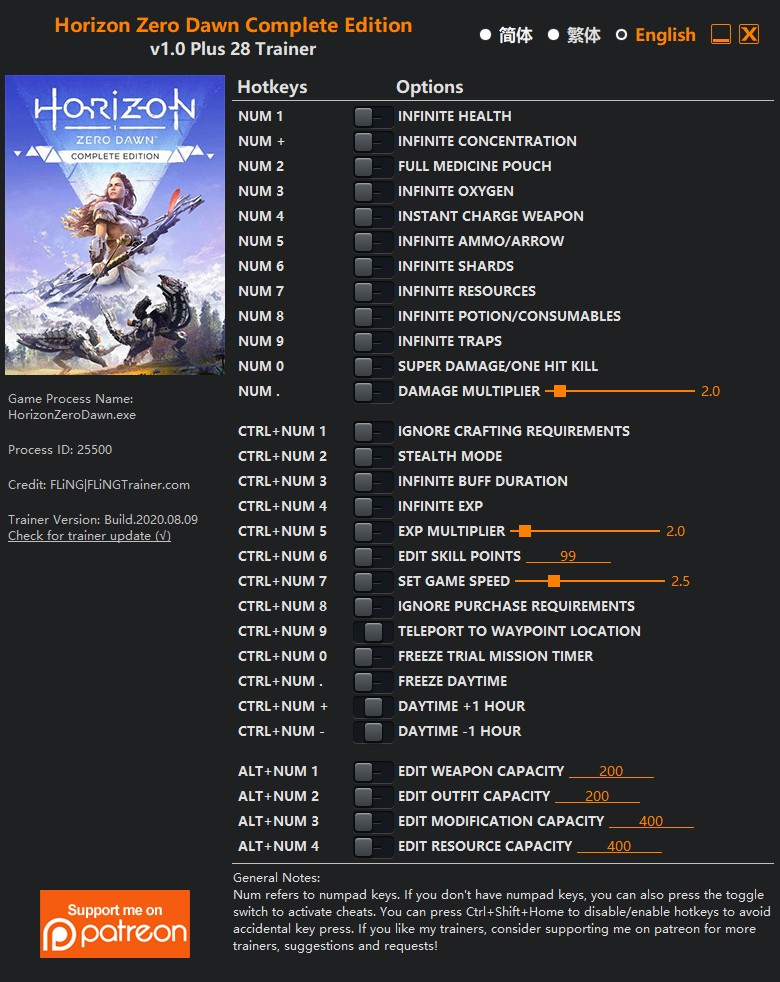 Horizon: Zero Dawn - Complete Edition: Trainer +28 v1.0 {FLING}