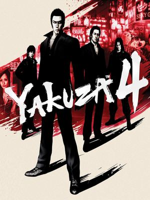 Yakuza 4 Remastered: Trainer +11 v1.0 {FLiNG}