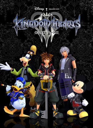 Kingdom Hearts 3: Trainer +75 v1.0.0.0-CL-1065258 {CheatHappens.com}
